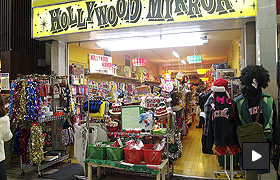 HOLLYWOODMIRROR武蔵小山店